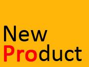 สินค้าใหม่ - New Product