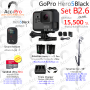 GoPro Hero5Black : Set B2.6