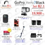 GoPro Hero7Black : Set B2.1