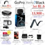 GoPro Hero7Black : Set B1.6