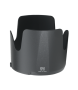 Nikon HB-29 แท้ : Hood for 70-200 VR